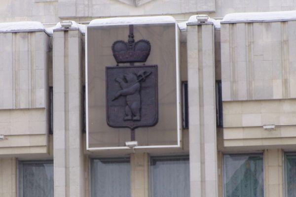 lo-stemma-della-citta-di-yaroslavl613336C4-5AFC-A508-DC55-D92E2EEEB9D1.jpg