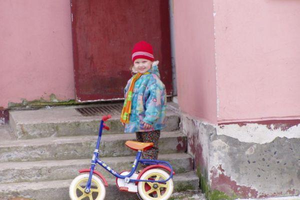 bielorussia1917DE6327-FC58-92B0-9259-C7F13EA4622B.jpg